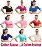 Pure Cotton Blouse Top Shirt Wedding Choli Saree Skirt Bollywood Indian 23Color