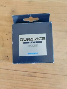 Shimano Dura Ace Track Cog 1/8th Pitch 14t Brand New In Box
