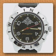 Vostok   KOMANDIRSKIE russian military watch # 641643 new*