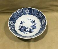 """Vintage Large 9 1/4"""" Vintage Japanese Blue Imari  Porcelain Scalloped Big Bowl"""