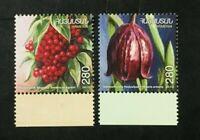 Stamp Armenia Yvert & Tellier N°650 IN 651 (Flowers) N MNH (Cyn38)