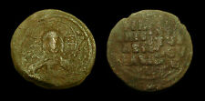 Basil Ii and Constantine Viii Class A2 Anonym. follis Constantinople (28 mm, 10.