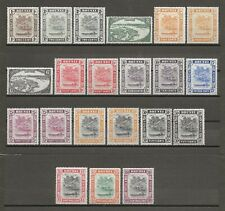 BRUNEI 1947 SG 79/92 & all Perfs MNH Cat £180