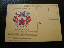 FRANCE carte journee du timbre 1944 (cy15) french (Z)