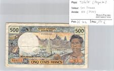 BILLET TAHITI - PAPEETE - 500 FRANCS - ND(1970) - PICK 25 b2