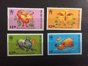 British Hong Kong 1997 year of the ox MNH complete set