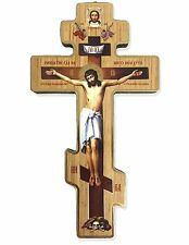 Wooden Wall Crucifix Crucifixion of Jesus Christ Three Bar Cross with Prayer New