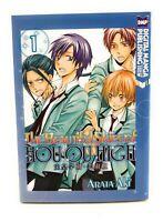 The Beautiful Skies of Hou Ou High Vol 1 Aki Arata Complete Houou DMP ENGLISH