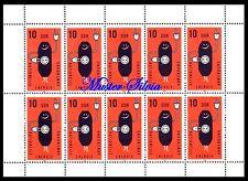 DDR Mi.Nr. 2601 Kleinbogen Rationelle Energieanwendung 1981 Postfrisch