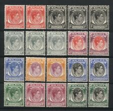 Singapore Collection 20 KGVI Malaya Stamps Mounted Mint + Unmounted Mint
