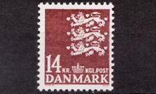 Denmark 1982 Mi 756 Definitive Coat of Arms MNH
