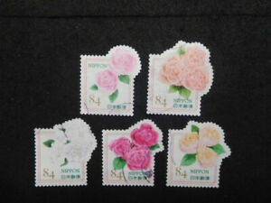 JAPAN  GREETING STAMPS ( 2020 FLOWERS IN DAILY LIFE ) USED