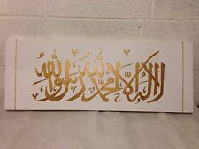 ISLAMIC CANVAS CALLIGRAPHY ARABIC ART  HANDPAINTED WHITE AND GOLD 80X30CM