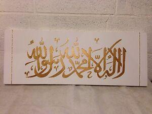 ISLAMIC CANVAS CALLIGRAPHY ARABIC ART  HANDPAINTED WHITE AND GOLD 80X30CM