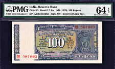 India 100 Rupees ND (1970) Sign. S.Jagannathan Pick-63 Ch UNC PMG 64 EPQ