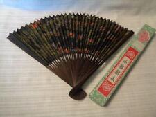 Vintage? Ladies Hand Fan - In Original Box