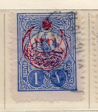 Turkey 1916 Early Issue Fine Used Star and Moon Optd 1p. 009624