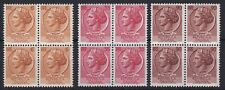 ITL135) Italy set of 5 blocks of 4, 1956-7 Syracusean Coin, MUH