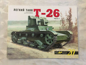 T-26  Armada series No. 20  in Russian w/ some photo captions in English
