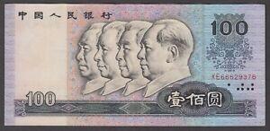CHINA  P.889b-2937  100 YUAN 1990 PFX XE  VERY FINE  LOW SHIPPING  WE COMBINE