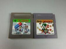 Nintendo Gameboy GB  Dr.mario Yoshi's Cookie  Japan F/S