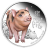 2019 BABY PIG 1/2 oz Silver Proof Half Dollar Coin Lunar Year Colorized Tuvalu