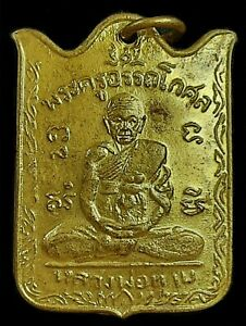 Thai Amulet-Phra LP Thab-Phra Kru Arttakoshon-Wat KrabokKienPieng-2006-Brass