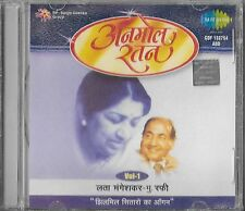 LATA - RAFI - ANMOL RATAN - JHILMIL SITARON KA ANGAN - VOL 1 - NEW BOLLYWOOD CD