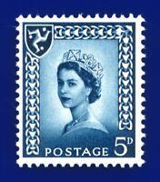 1968 SG7 5d Royal Blue (2 Bands) XM11 MNH UM awxt