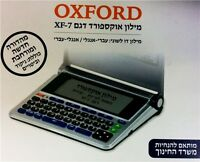 OXFORD XF-7 Electronic Dictionary Hebrew English English Hebrew