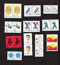 China 1982-87 24 Pairs all MNH!