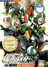 DVD Masked Kamen Rider 13 Movie Collection Box Set English Subtitle ALL Region