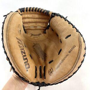 """Catchers Mitt Mizuno GXC-91 Pro Scoop 33"""" Baseball Softball Right Hand Throw"""