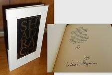 Signed Limited Edition ~ Shadrach by William Styron, 1979 Hardcover