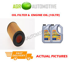 DIESEL OIL FILTER + LL 5W30 ENGINE OIL FOR OPEL FRONTERA 2.2 116 BHP 1998-02