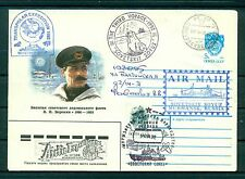 Russie - USSR 1992 - Brise-glace Sovetsky Soyuz - Ušakovskoe