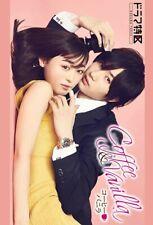 Coffee & Vanilla (Japanese Drama 2019) Eng Sub