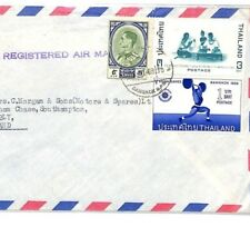 CF376 1968 Thailand *REGISTERED* Air Mail 9b Cover Hants WEIGHTLIFTING SPORT