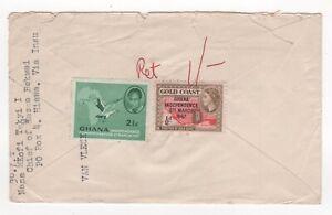 1959 GHANA/GOLD COAST Air Mail Cover HIAWA to WATFORD GB Independence Overprint