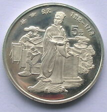 China 1986 Cai Lun 5 Yuan Silver Coin,Proof