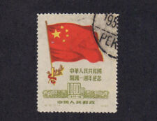China C6 Anni Founding of PRC original single used