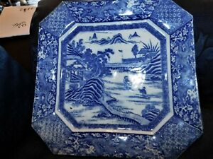 "OLD 10.25"" SQUARE CHINESE GLAZED BLUE WHITE PLATE PLATTER POT CARRIER DESIGN #1"