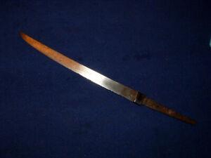 [SMB18] Japanese Samurai Sword:  Kunisada Tanto Blade
