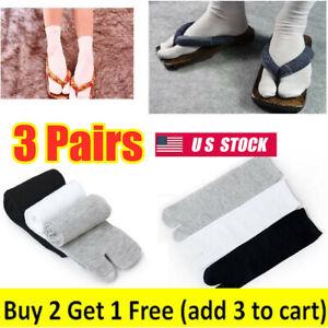 1/3Pairs Nylon Japanese Kimono Flip Flop Sandal Split Toe Tabi Ninja Soft Sock