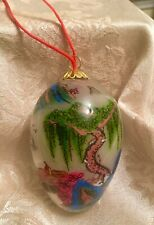 Vintage Japanese Maple Hand Painted Hanging Egg Decoration with Red Storage Box