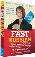 Fast Russian with Elisabeth Smith (Coursebook) by Smith, Elisabeth (Mixed media