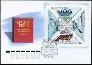 Russia-2019 The fauna of Russia. Red Book. Animal welfare FDC