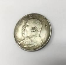 1914 Republic Of China Yuan Shih Ka Qing Dynasty Bike Silver Coin One Dollar BY