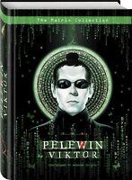 СУМАСШЕДШИЙ ПО ФАМИЛИИ ПУСТОТА Пелевин Виктор Pelevin Russian book 2020