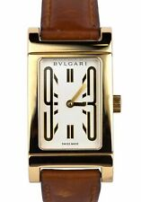 Ladies BVLGARI Bulgari Rettangolo White 21mm RT 39 G 18K Yellow Gold Quartz Watc